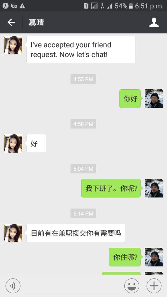 Screenshot_20160804-185100