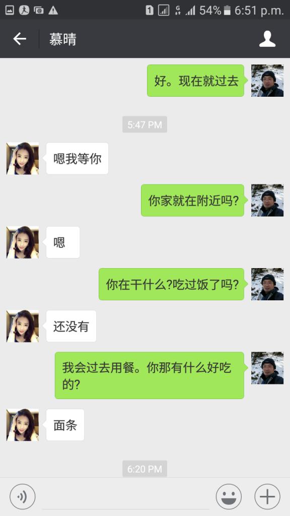 Screenshot_20160804-185115