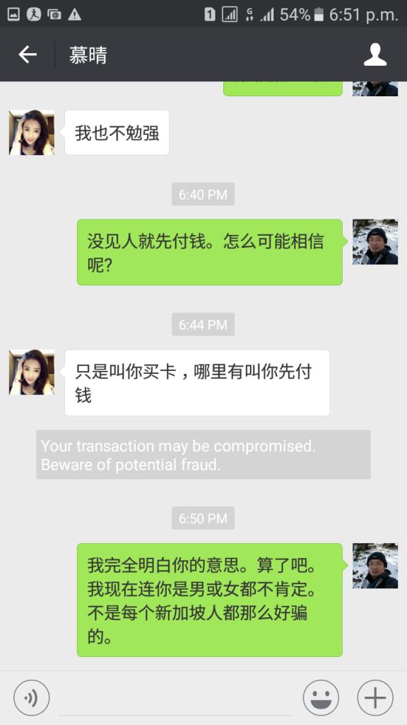 Screenshot_20160804-185151